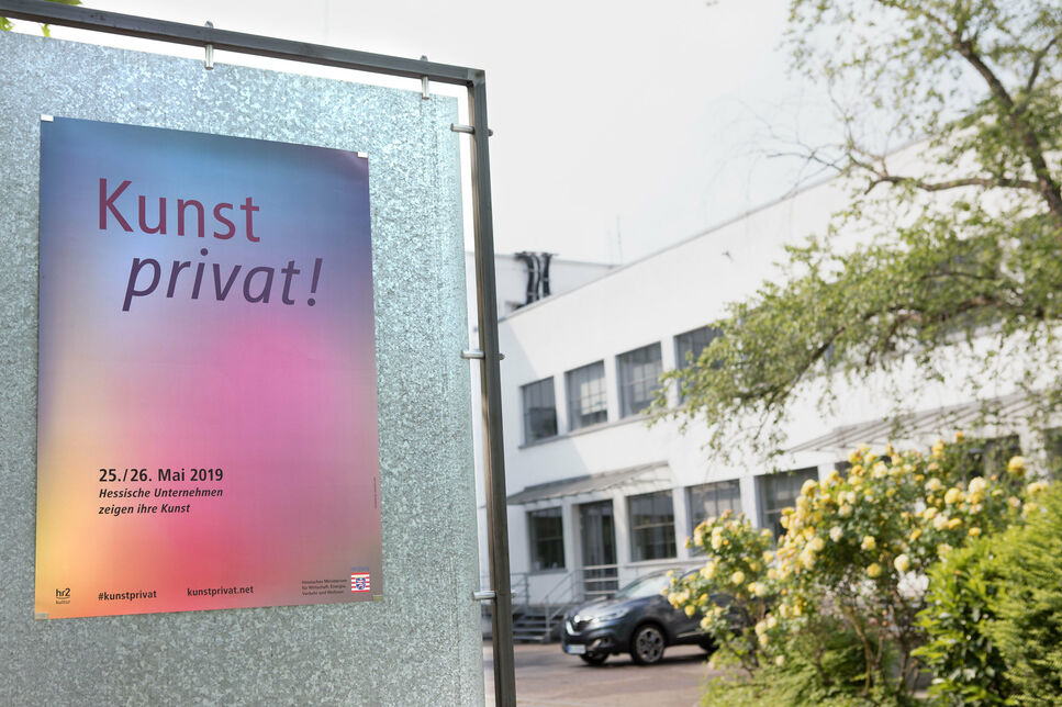 BRAIN kunst privat plakat